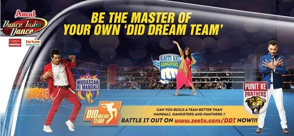 DID DREAM TEAM Contest