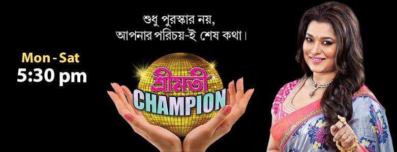 Colors Bangla Auditions of Srimoti Champion Online Registration Details