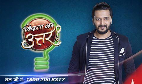 Star Pravah Auditions Vikta Ka Uttar - VKU Contest Registration