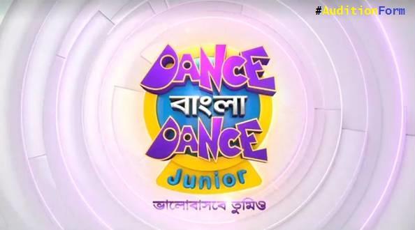 Dance Bangla Dance Junior 2016 Contest Online Registration Details