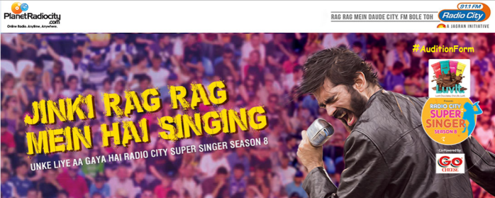 Radio City Super Singer 8 2016 Auditions & Online Registration Details