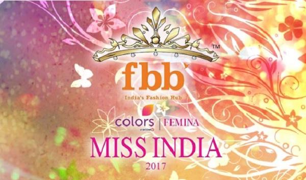 Femina Miss India 2017 Auditions & Online Registration form