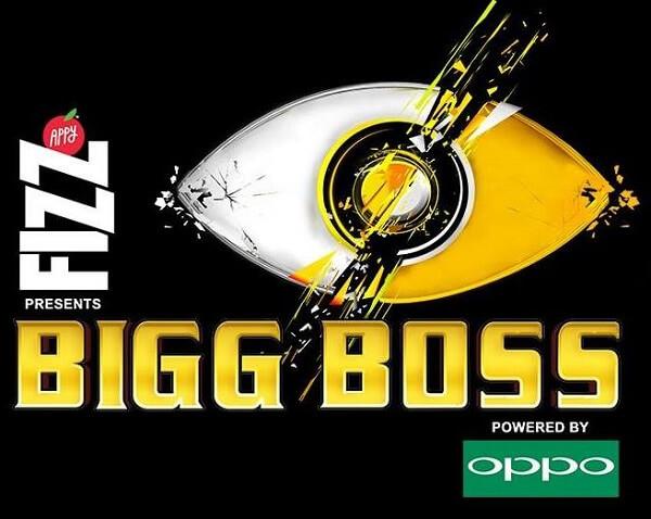 Bigg Boss Season 11 Auditions 2017 & Online Registration Criteria
