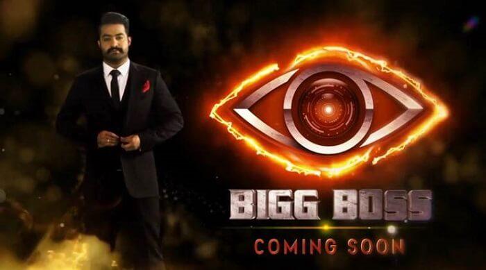 Bigg Boss Telugu Contestant List, Host and Broadcasting Schedule