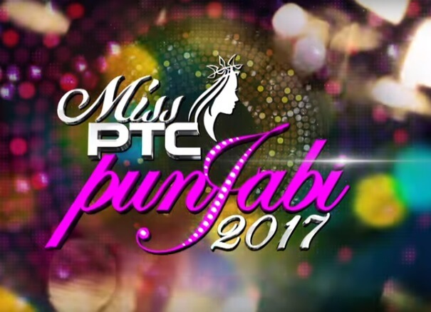 Miss PTC Punjabi 2017 Auditions Dates