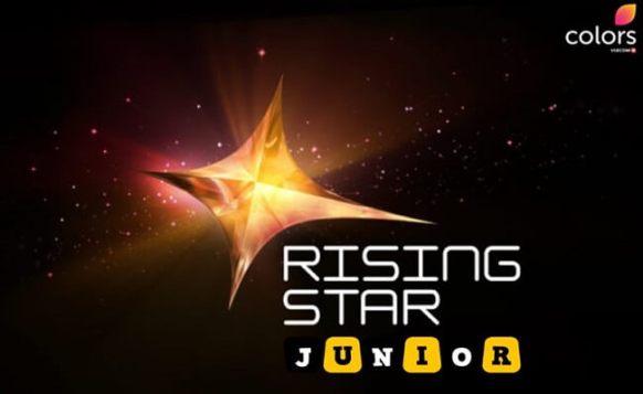 Rising Star Junior Audition
