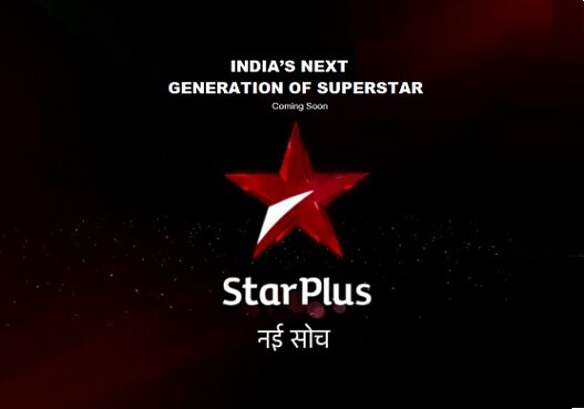 Star Plus SuperStar Audition
