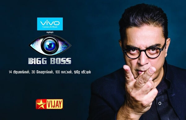 Bigg Boss Tamil 2018 Season 2 Contestants