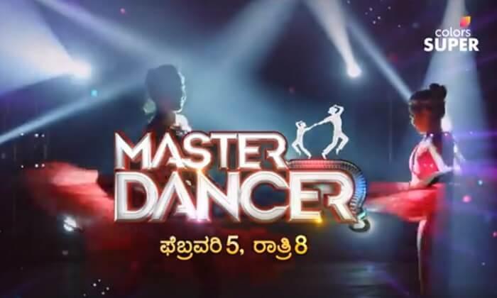 Master Dancer 2018 Auditions