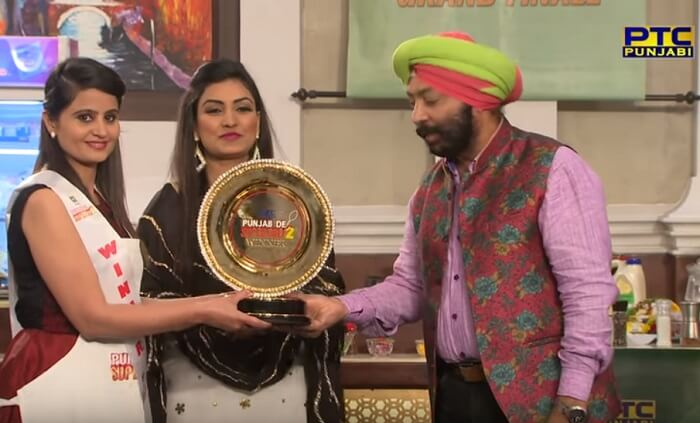 Punjab De Superchef Winners Season 2