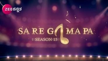 Zee Kannada Sa Re Ga Ma Pa Season 15 2018 Audition And Registration Open