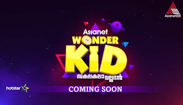 Asianet Wonder Kid Audition 2019 and Registration