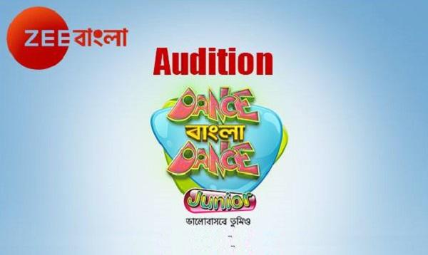 Dance Bangla Dance Junior 2019 Audition and Online Registration Form