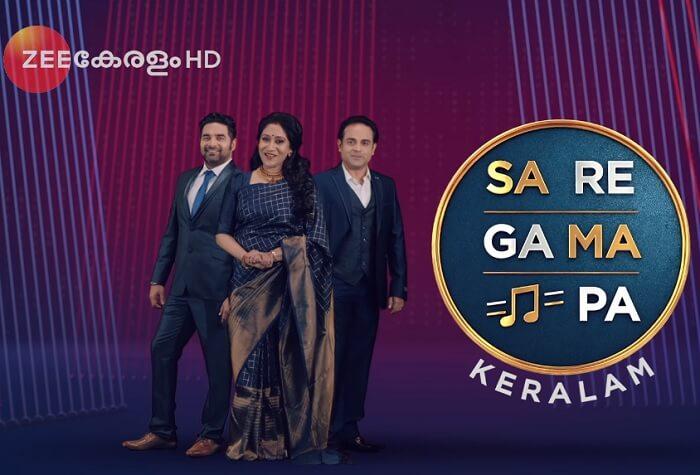 Sa Re Ga Ma Pa Keralam 2019 Audition and Registration on Zee Keralam