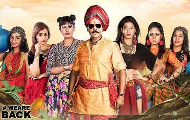 Pyaate Hudugir Halli Life Season 5 Auditions 2019 and PHHL Registration