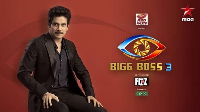 Bigg Boss Telugu Season 3 Auditions 2019, Start Date, Contestants, Host