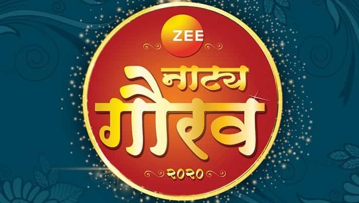 Zee Natya Gaurav Puraskar 2020 Registration are Open, Check T&C