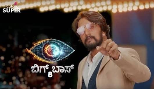 How to Do Registration for Bigg Boss Kannada season 8 in 2021