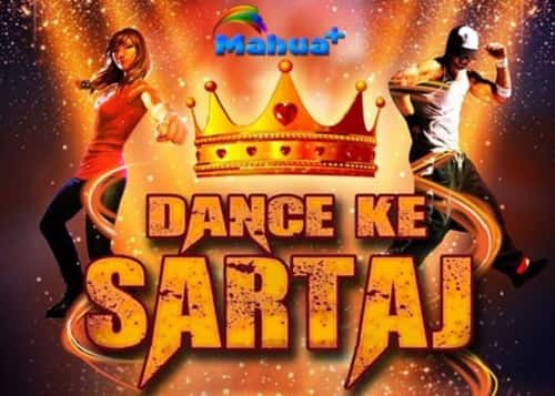 Dance Ke Sartaj 2020 Auditions and Registration Form for Mahua Plus TV