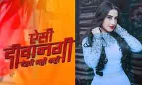 Aisi Deewangi Nahi Kahi season 2 Alisha Panwar To Play Protagonist