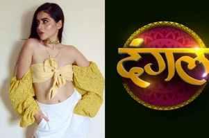 Dangal New TV Show 2020: Urfi Javed, and Achherr Bgaardwaj In Show
