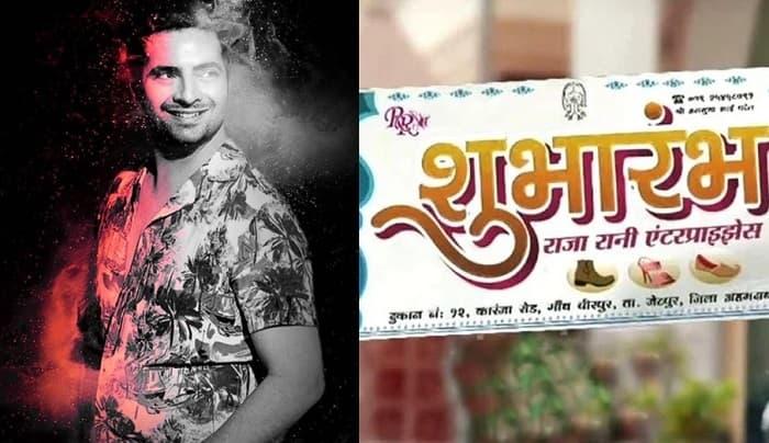 Karan Mehra Returns To Tv Screens With Shubh Aarambh