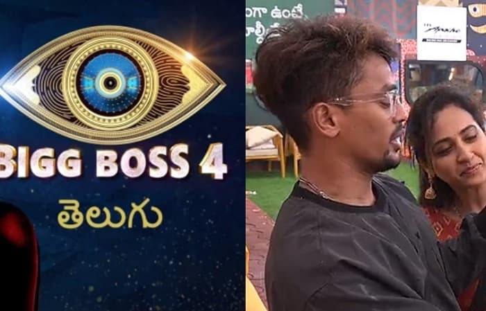 Bigg Boss Telugu Season 4 Contestants Fees, Check the Complete list