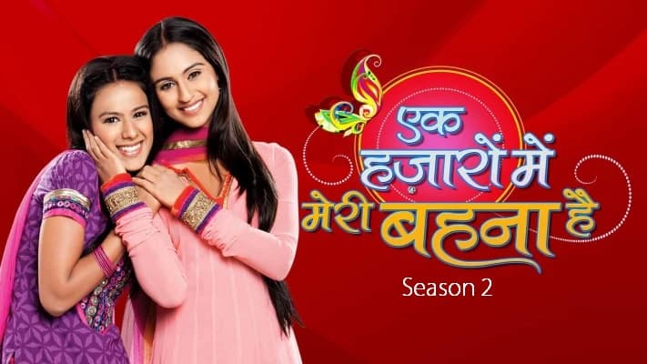 Ek Hazaaron Mein Meri Behna Hai Season 2 Start Date, Cast on Star Plus