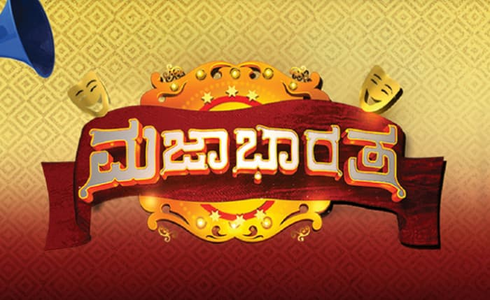 Majaa Bharatha Season 4: How to Give Auditions and Do Registration?