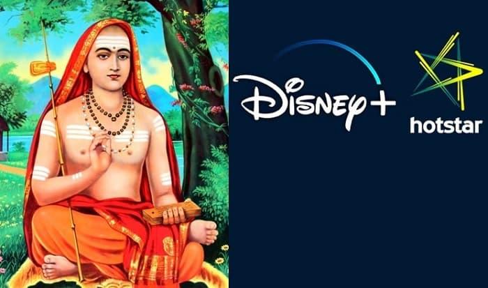 Adi Shankaracharya Release on Disney+ Hotstar: Check Cast, Promo
