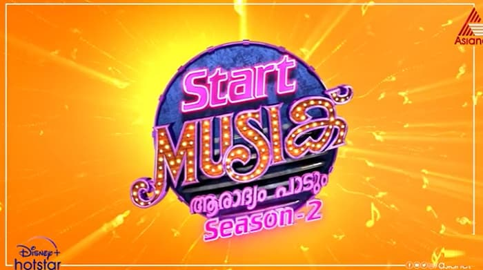 Asianet Start Music Season 2 Start Date, Timing, Schedule Details
