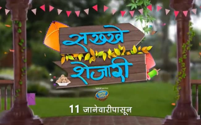 Colors Marathi Sakkhe Shejari Start Date, Time, Upcoming Serial 2021