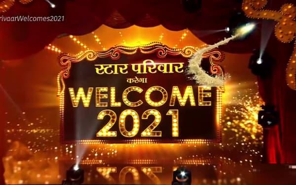 Star Parivaar Karega Welcome 2021 Winner list, Full show Video Time