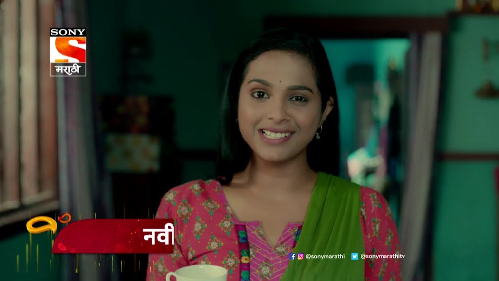 Sony Marathi To Launch brand new TV Show: Amruta Dhongade To Play a lead role in the show