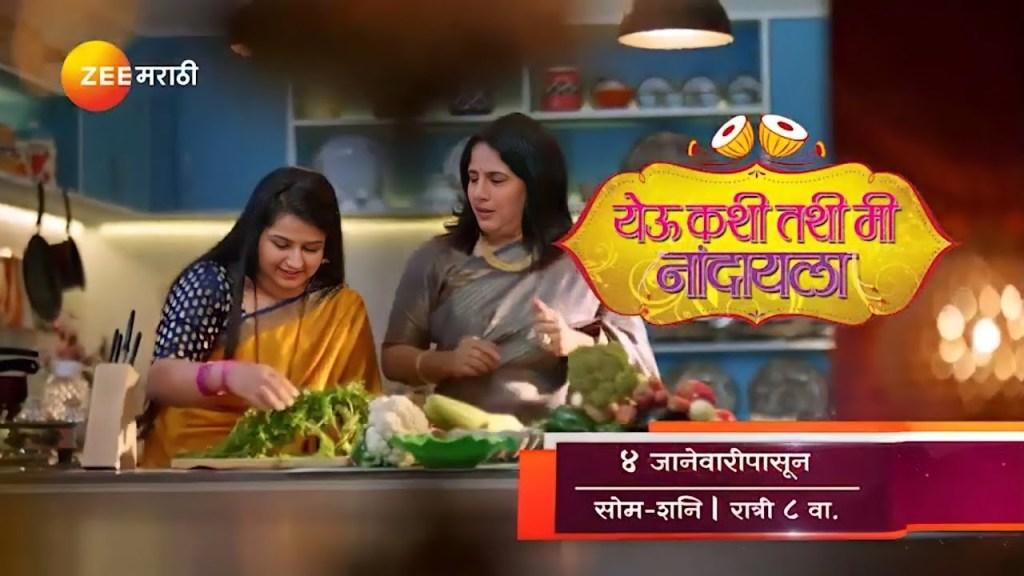 Zee Marathi To come up with the new show Yeu Kashi Tashi Me Nandayla