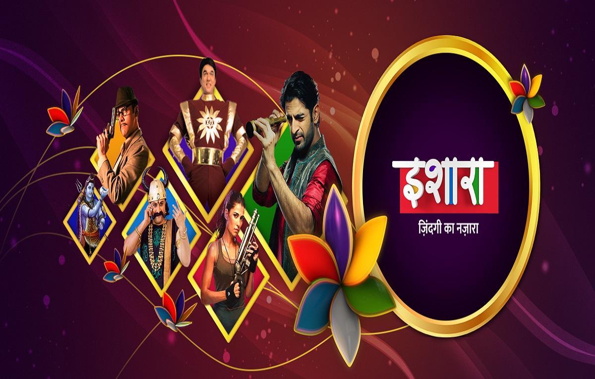 Jyoti Mukherjee Will Be A Part Of Ishara Tv S Agni Vayu Auditionform Tellyport Jyoti full episode 16th october 2020,jyoti, jyoti serial, ज्योति, ज्योति सीरियल,jyoti new episode this video only. tellyport
