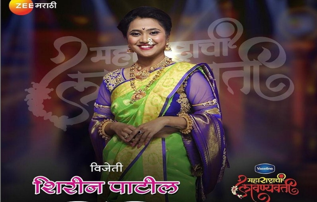 Shireen Patil becomes the first Maharashtrachi Lavanyavati