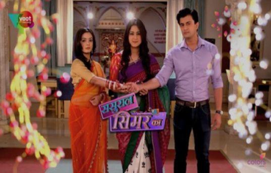 Sasural Simar Ka 2 Star Cast!