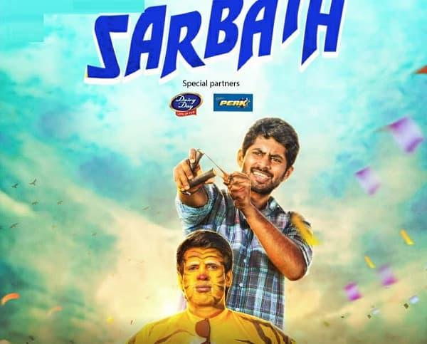 Colors Tamil brings Direct Television Premiere of 'Sarbath'