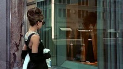 Holly Golightly Breakfast At Tiffany's