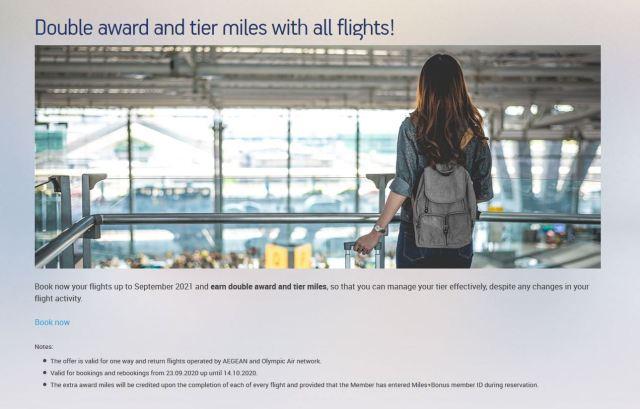 Doppelte Meilen bei Aegean Airlines
