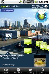 layar-screenshot