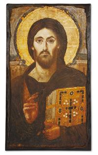 I. XRISTOS ist