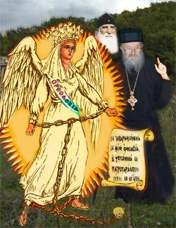 ορθοδοξια Σ.ιστ