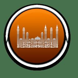 islam_7