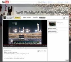 hach_directo_youtube