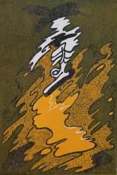 Celebra Museo de la Estampa 31 aniversario con obra de Octavio Bajonero