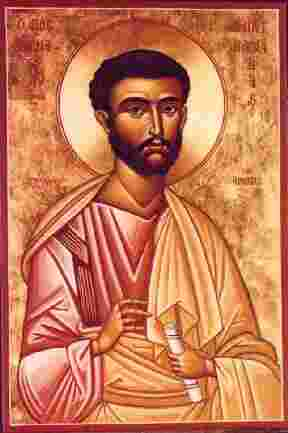 icône de Saint Barnabé
