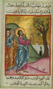 Ilyās Bāsim Khūrī Bazzī Rāhib, Evangiles, Mss, 1684