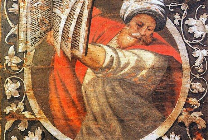 Amalteo, le prophète Baruch